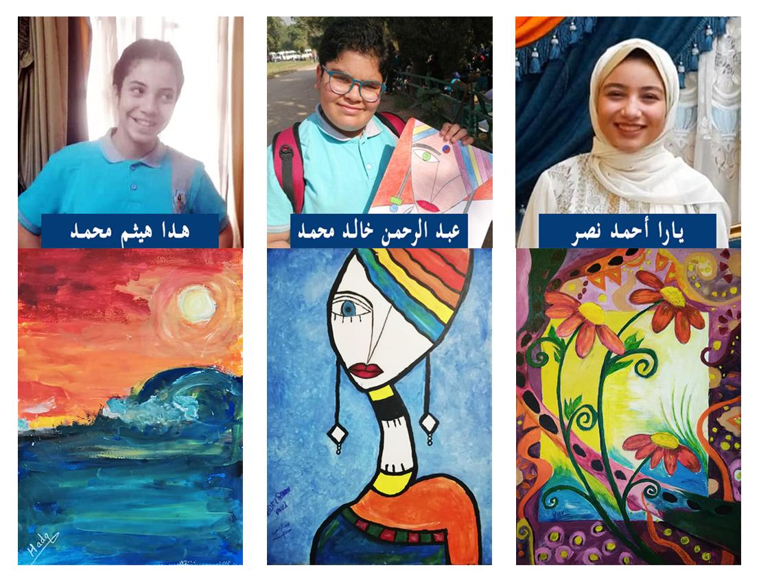 مشاركة طلاب المدرسة في المعرض الفني الإفتراضي الدولي الأول